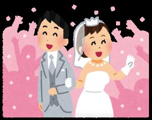 ゴールデンウィークの結婚式は迷惑か
