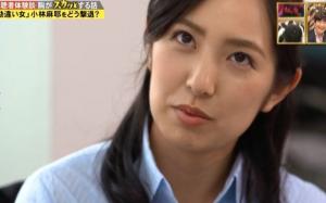 柊瑠美スカッとジャパン