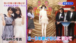 白石麻衣の私服はダサい?