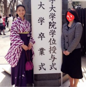 石山蓮華大学卒業