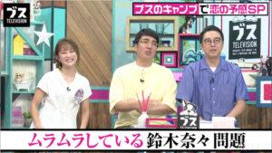 鈴木奈々ブステレビ